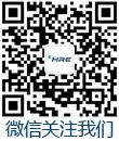 微信关注海润研究院